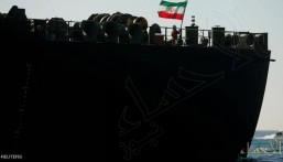"""إيران: تعطل"""" إحدى ناقلاتنا البترولية في البحر الأحمر"""