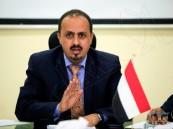 ماذا قال وزير الإعلام اليمني تعليقًا على «احتواء أحداث عدن»؟