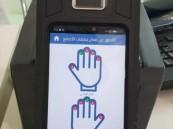 الكشف عن جهاز لتحديد هوية فاقدي الوعي في مستشفيات المشاعر!!