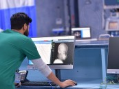 تطبيق نظام الملف الطبي الإكتروني بالمشاعر المقدسة