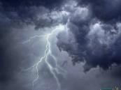 المشاعر المقدسة تُواعد الأمطار مجددًا.. #الإنذار_المبكر يبشر بالهطولات