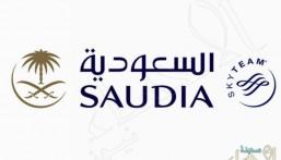 """الخطوط السعودية تستوفي طلبات الالتحاق ببرنامج """"روّاد المستقبل"""""""