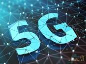 5 أسباب لعدم الانتقال إلى شبكات 5G خلال عام 2019 !!