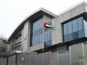 سفارة الإمارات تنبّه مواطنيها بتركيا: ألغوا شريحة الاتصال قبل المغادرة
