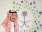 """""""الفيصل"""" يرعى حفل تدشين الدوري السعودي للمحترفين.. الأحد"""