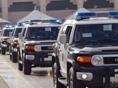شرطة الرياض تطيح بمطلقي النار خلال إحدى المناسبات