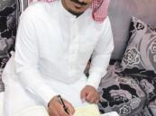 """أسرة السليم تحتفي بعقد قران ابنها """"محمد"""""""