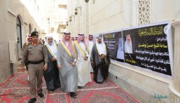 """بالصور… سمو """"محافظ الأحساء"""" يعزي في وفاة الشيخ """"حسن بوخمسين"""""""