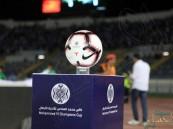 الاتحاد يواجه العهد اللبناني في دور الـ 32 لكأس محمد السادس لأندية الأبطال