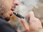 """""""الربيعة"""" يكشف تسجيل أول حالة وفاة بسبب """"السجائر الإلكترونية"""" !!"""