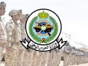 وزارة الحرس الوطني تعلن عن توفر وظائف شاغرة .. تعرّف عليها من هنا