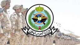 بدء التقديم على وظائف الحرس الوطني للرجال والنساء