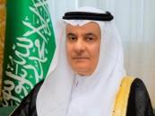 """بحضور """"آل الشيخ مبارك"""" .. """"الفضلي"""" يرأس اجتماع مجلس """"المؤسسة العامة للري"""""""