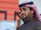 """لجنة الإنضباط تعلن ايقاف """"خالدالبلطان"""" رئيس نادي الشباب"""