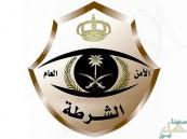 شرطة الشرقية: تقبض على مُطلق النار لمبنى مكافحة المخدرات بالخفجي