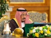 الموافقة على إنشاء الهيئة السعودية للسياحة ومركز الفعاليات