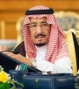 """""""الملك سلمان"""" يؤكد قدرة المملكة على التعامل مع الاعتداءات الجبانة"""