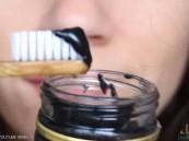 تبييض الأسنان بالفحم .. حقيقة أم وهم؟!