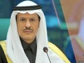 الأمير عبد العزيز…صقر النفط السعودي صاحب لمسة دبلوماسية ناعمة