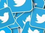 """لسهولة التصفح.. """"تويتر"""" يُتيح ميزة جديدة لمستخدميه"""