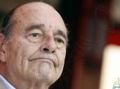 وفاة الرئيس الفرنسي الأسبق جاك شيراك .. عارض غزو العراق وخفض مدته الرئاسية لـ5سنوات