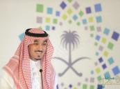 بالتزكية .. الأمير عبدالعزيز بن تركي الفيصل رئيساً للاتحاد العربي لكرة القدم