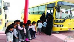 وظائف سائقات لحافلات النقل المدرسي .. تعرف على الشروط