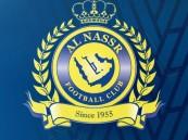 رسميًا … نادي النصر يعلن إصابة 14 من لاعبيه والطاقم الفني والإداري بكورونا