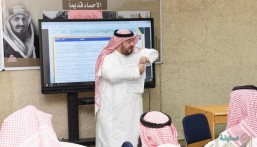 """""""الدعيج"""" يقيم برنامجًا تدريبيًا لـ20 """"رائدًا"""" تحت شعار """"أفكار ومهارات إبداعية"""""""