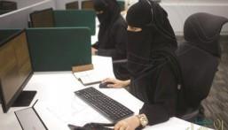 هذه المنطقة تتصدر المملكة في التوطين وتحقق أقل نسبة لبطالة الإناث