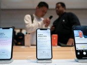 براءة اختراع من أبل لجهاز جديد يتحكم في هواتف آيفون عن بُعد !!