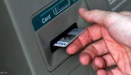 """هدف جديد لـ""""قراصنة الصرف"""".. وملايين الدولارات بأيادي اللصوص !!"""