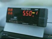 """""""هيئة النقل"""": سيارات الأجرة مجانية في هذه الحالة !!"""
