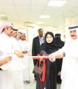 """عيادة جديدة لفحص """"هشاشة العظام"""" في مركز صحي """"الجفر"""""""