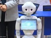 الروبوت يحرم النساء وظائفهن .. والسباق يحتدم للفوز بهذه الوظيفة !!