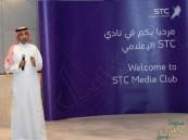STC: تدشين خدمات الجيل الخامس للشركات بالسعودية 2020