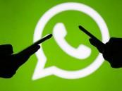 قانوني يكشف مخالفات وتهم تطال مديري ومشرفي قروبات مواقع التواصل