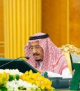 """خادم الحرمين الشريفين يترأس جلسة """"الوزراء"""" والمجلس يصدر 12 قراراً"""