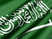 السعودية تسلم المجلس الإسلامي لجنوب السودان الدفعة الأولى من المصحف الشريف
