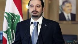 الحريري يصدر 14 قرارًا اقتصاديًا لتهدئة الشارع اللبناني