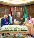 خادم الحرمين يجدد التأكيد على وقوف المملكة الدائم مع فلسطين وحقوق شعبها