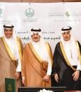 """الأمير سعود بن نايف يشهد توقيع مذكرة تعاون """"تقني الشرقية"""" ومركز """"الملك عبدالعزيز للحوار"""""""
