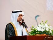 """جامعة الملك فيصل تمنح """"عضوية موهبة"""" لأصحاب المبادرات التعليمية بالأحساء"""
