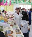 بمعرض ومحاضرة .. مستشفى الصحة النفسية يحتفل باليوم العالمي للمسنين