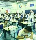 اختبار تحريري لمسابقة موهوب للنشاط الطلابي بتعليم الأحساء