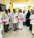 """التوعية بـ""""سرطان الثدي"""" في مركز أمراض الدم الوراثية"""