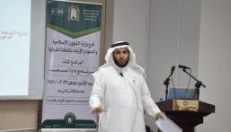 """إدارة """"المساجد والدعوة"""" بالأحساء تنفذ برنامج خاص للأئمة والمؤذنين"""