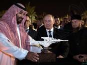 عمرها 30 ألف سنة .. هذه هدية بوتين للأمير محمد بن سلمان