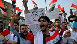العراق.. انتشار للجيش قرب المدارس لمنع المظاهرات