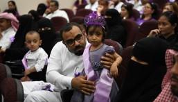 """بمشاركة الأطفال وذويهم .. مستشفى """"الملك عبدالعزيز"""" يحتفي بيوم الخديج العالمي"""